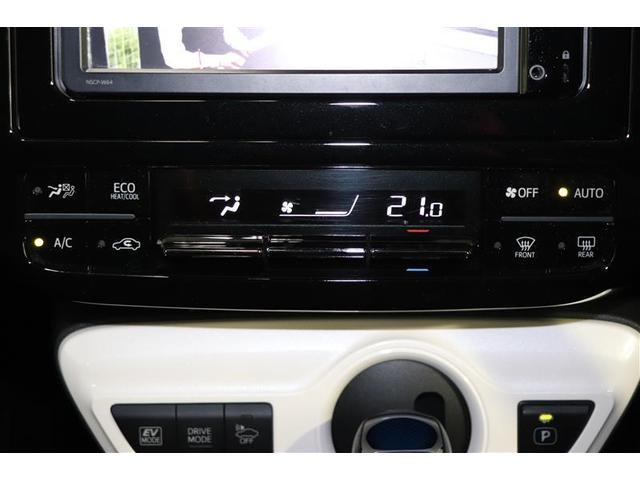 Sツーリングセレクション フルセグ メモリーナビ DVD再生 ミュージックプレイヤー接続可 バックカメラ 衝突被害軽減システム ETC LEDヘッドランプ ワンオーナー 記録簿(8枚目)