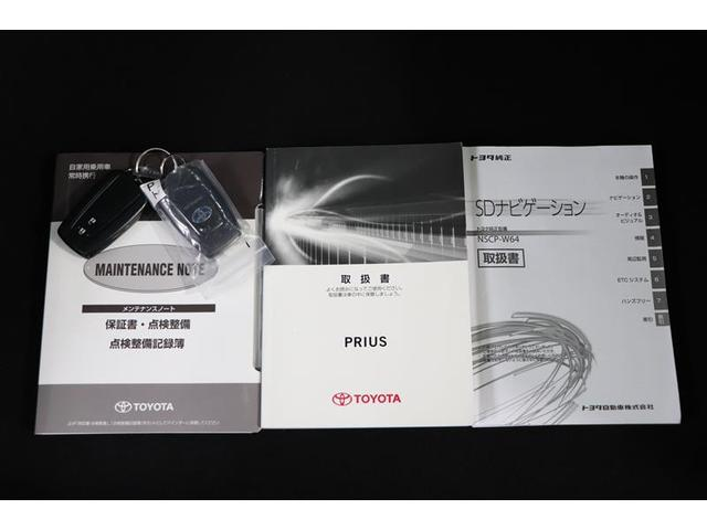 Sツーリングセレクション フルセグ メモリーナビ DVD再生 ミュージックプレイヤー接続可 バックカメラ 衝突被害軽減システム ETC LEDヘッドランプ ワンオーナー 記録簿(19枚目)