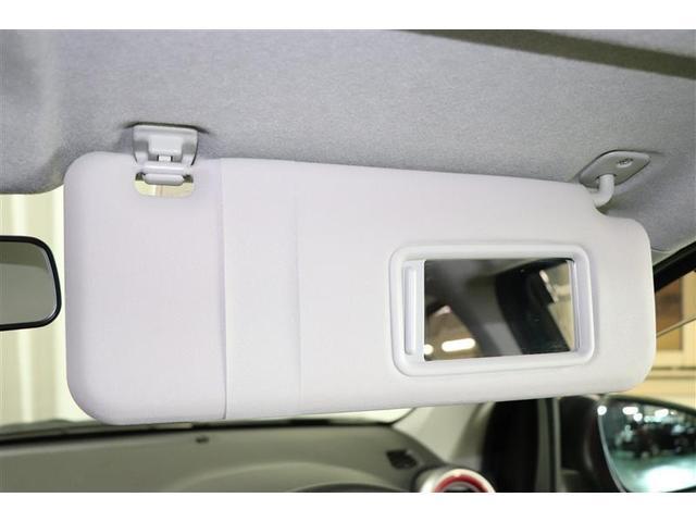 モーダ S フルセグ メモリーナビ DVD再生 ミュージックプレイヤー接続可 バックカメラ 衝突被害軽減システム LEDヘッドランプ ワンオーナー 記録簿 アイドリングストップ(14枚目)