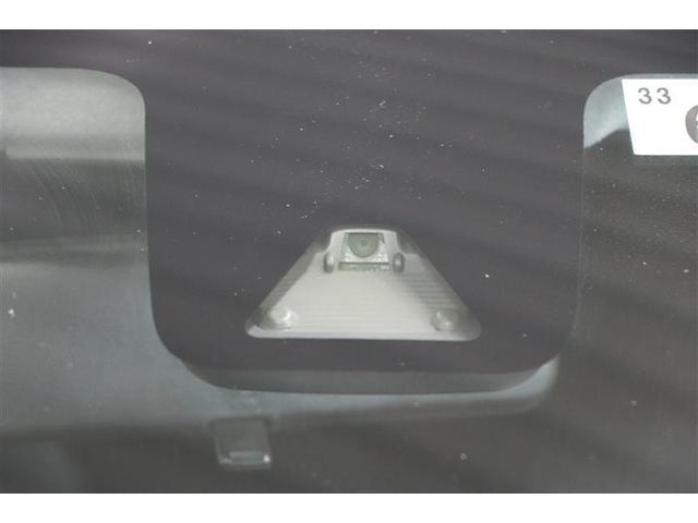 モーダ S フルセグ メモリーナビ DVD再生 ミュージックプレイヤー接続可 バックカメラ 衝突被害軽減システム LEDヘッドランプ ワンオーナー 記録簿 アイドリングストップ(16枚目)