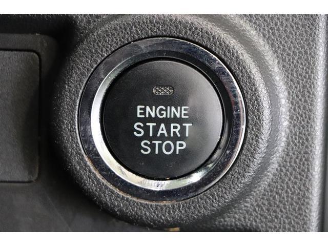 モーダ S フルセグ メモリーナビ DVD再生 ミュージックプレイヤー接続可 バックカメラ 衝突被害軽減システム LEDヘッドランプ ワンオーナー 記録簿 アイドリングストップ(18枚目)