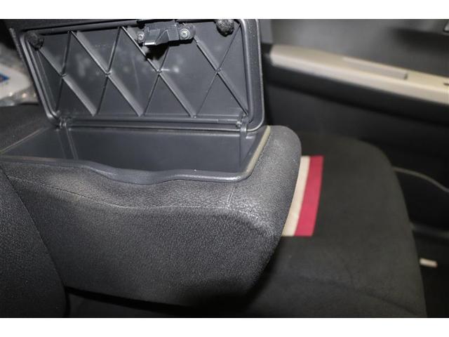 モーダ S フルセグ メモリーナビ DVD再生 ミュージックプレイヤー接続可 バックカメラ 衝突被害軽減システム LEDヘッドランプ ワンオーナー 記録簿 アイドリングストップ(25枚目)