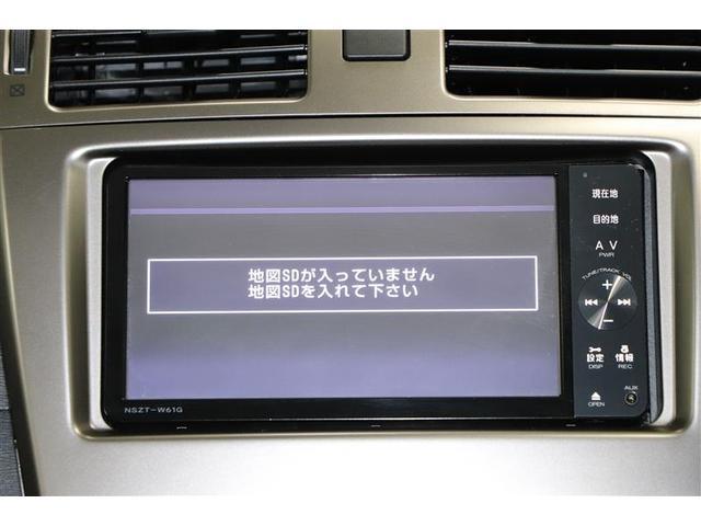 「トヨタ」「アベンシスワゴン」「ステーションワゴン」「滋賀県」の中古車6