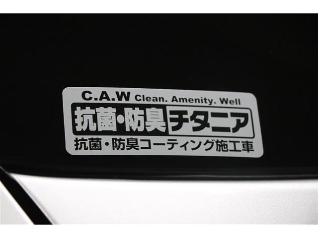 「トヨタ」「ヴィッツ」「コンパクトカー」「滋賀県」の中古車19
