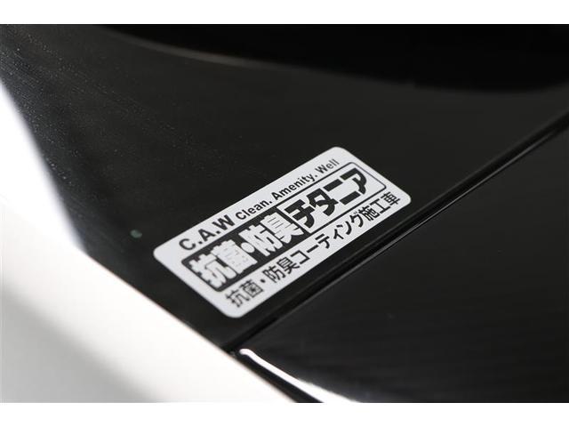 「トヨタ」「プリウス」「セダン」「滋賀県」の中古車19