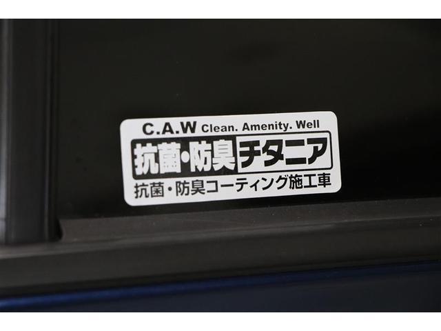 「トヨタ」「ヴィッツ」「コンパクトカー」「滋賀県」の中古車17