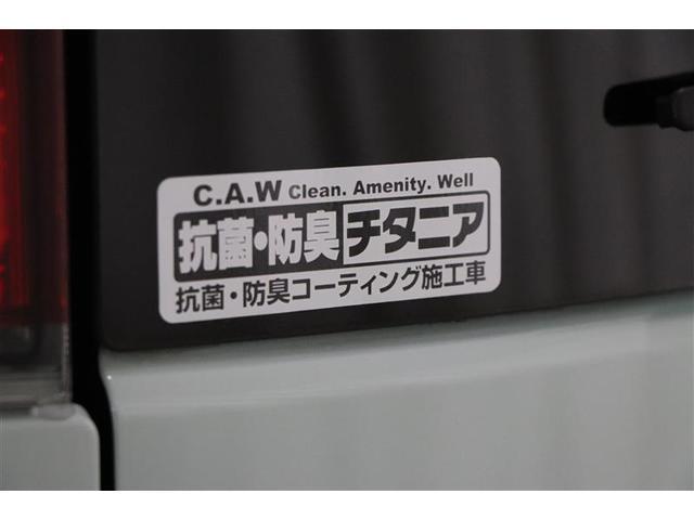 「スズキ」「MRワゴン」「コンパクトカー」「滋賀県」の中古車18