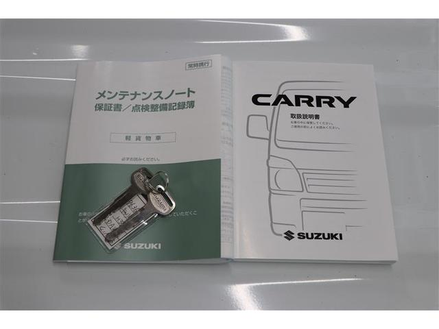 「スズキ」「キャリイトラック」「トラック」「滋賀県」の中古車13