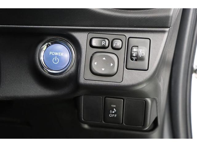 S 車内消臭抗菌済 1年間走行距離無制限保証 ワンオーナー(14枚目)