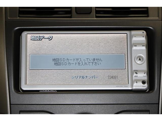 X HIDリミテッド ワンセグTV・ナビ付・ワンオーナー(6枚目)