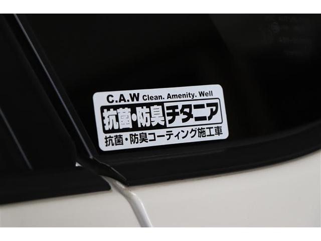 「トヨタ」「プリウスα」「ミニバン・ワンボックス」「滋賀県」の中古車19