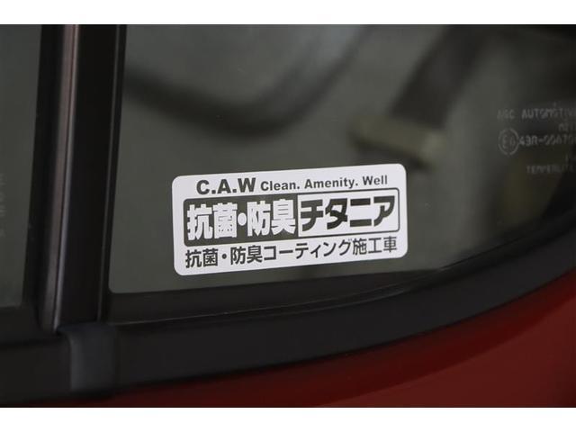 「トヨタ」「パッソ」「コンパクトカー」「滋賀県」の中古車17