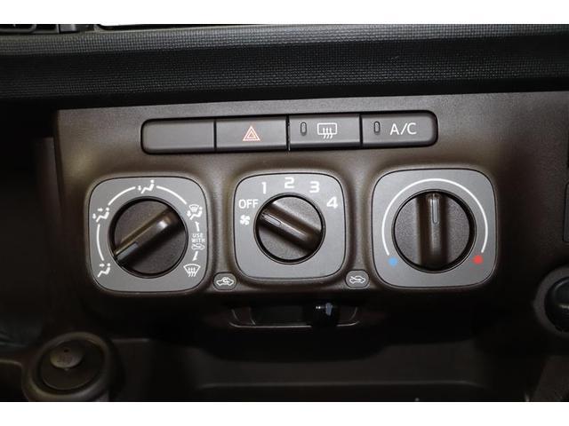 「トヨタ」「パッソ」「コンパクトカー」「滋賀県」の中古車16