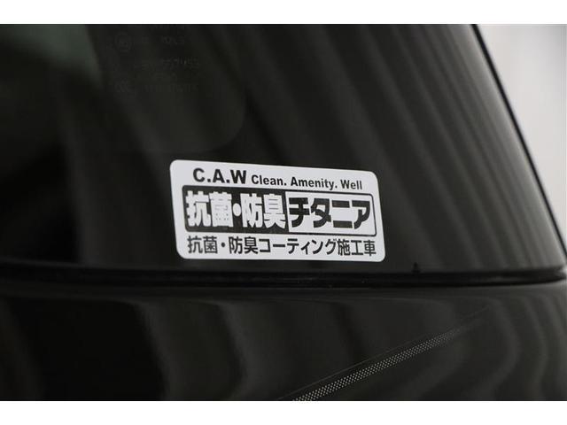 「ダイハツ」「ビーゴ」「SUV・クロカン」「滋賀県」の中古車19