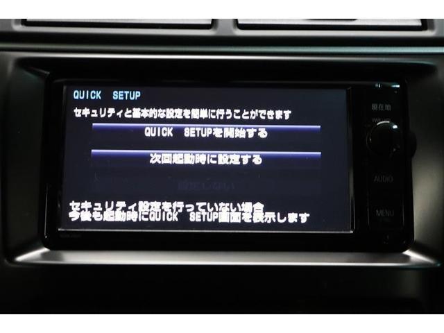 「トヨタ」「カムリ」「セダン」「滋賀県」の中古車6