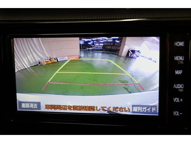 「トヨタ」「アクア」「コンパクトカー」「滋賀県」の中古車7