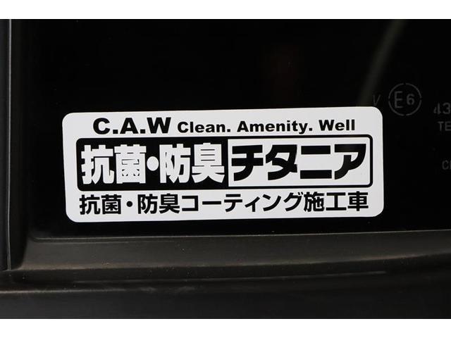 G 衝突被害軽減ブレーキ メモリーナビ・ETC・ドラレコ(19枚目)