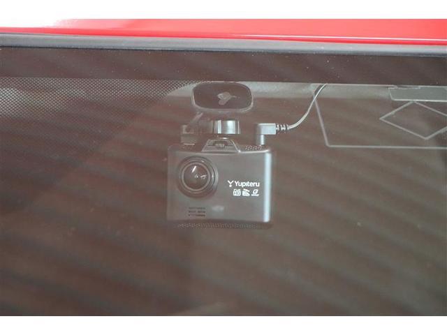 G ワンセグ メモリーナビ ミュージックプレイヤー接続可 バックカメラ ドラレコ ワンオーナー 記録簿(16枚目)