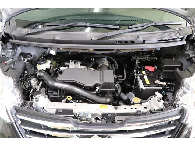 カスタムG S 衝突被害軽減システム ドラレコ 両側電動スライド LEDヘッドランプ ワンオーナー 記録簿 アイドリングストップ(4枚目)