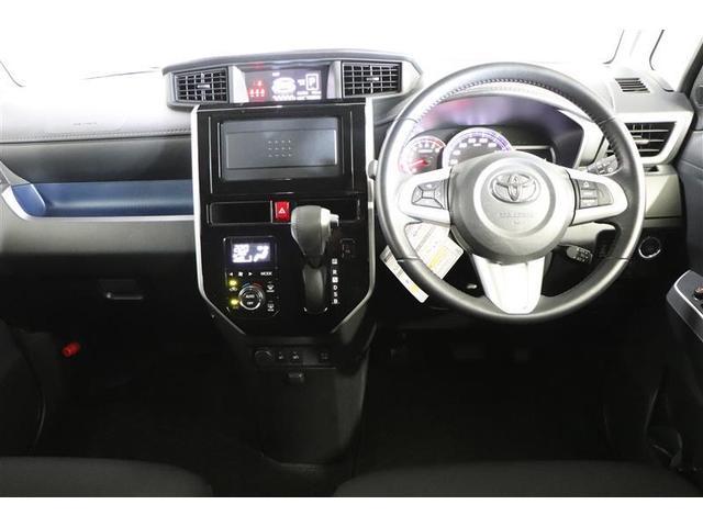カスタムG S 衝突被害軽減システム ドラレコ 両側電動スライド LEDヘッドランプ ワンオーナー 記録簿 アイドリングストップ(5枚目)