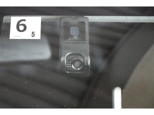 カスタムG S 衝突被害軽減システム ドラレコ 両側電動スライド LEDヘッドランプ ワンオーナー 記録簿 アイドリングストップ(15枚目)