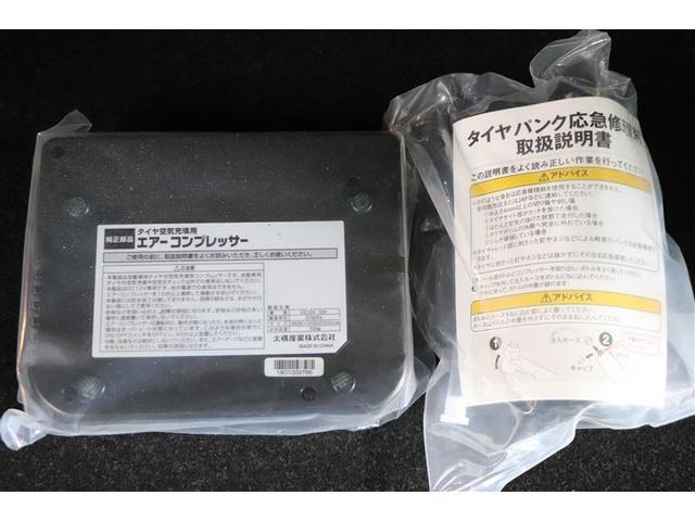 カスタムG S 衝突被害軽減システム ドラレコ 両側電動スライド LEDヘッドランプ ワンオーナー 記録簿 アイドリングストップ(26枚目)