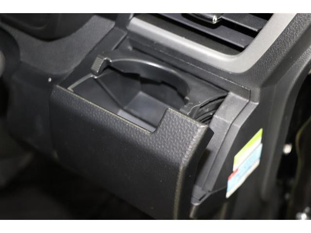 カスタムG S 衝突被害軽減システム ドラレコ 両側電動スライド LEDヘッドランプ ワンオーナー 記録簿 アイドリングストップ(27枚目)