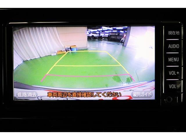 G ワンセグ メモリーナビ ミュージックプレイヤー接続可 バックカメラ 衝突被害軽減システム ETC ワンオーナー 記録簿(7枚目)
