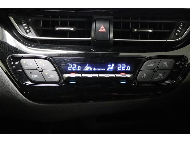 G ワンセグ メモリーナビ ミュージックプレイヤー接続可 バックカメラ 衝突被害軽減システム ETC ワンオーナー 記録簿(8枚目)