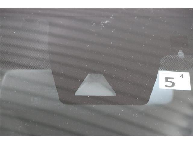G ワンセグ メモリーナビ ミュージックプレイヤー接続可 バックカメラ 衝突被害軽減システム ETC ワンオーナー 記録簿(15枚目)