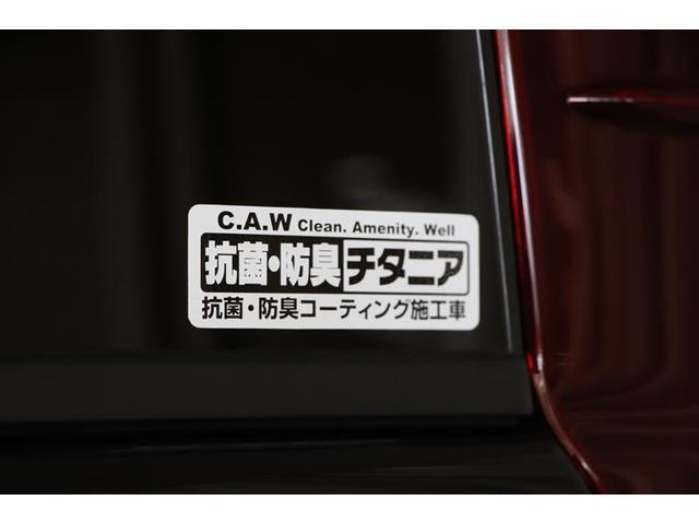 「トヨタ」「ノア」「ミニバン・ワンボックス」「滋賀県」の中古車17