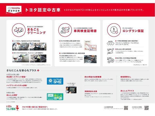 X S 衝突被害軽減ブレーキ ベンチシート 抗菌防臭施工済み(19枚目)