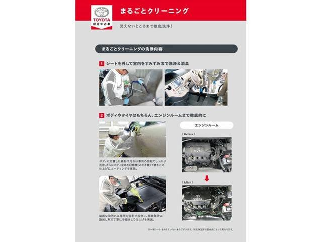 X S 衝突被害軽減ブレーキ ベンチシート 抗菌防臭施工済み(20枚目)