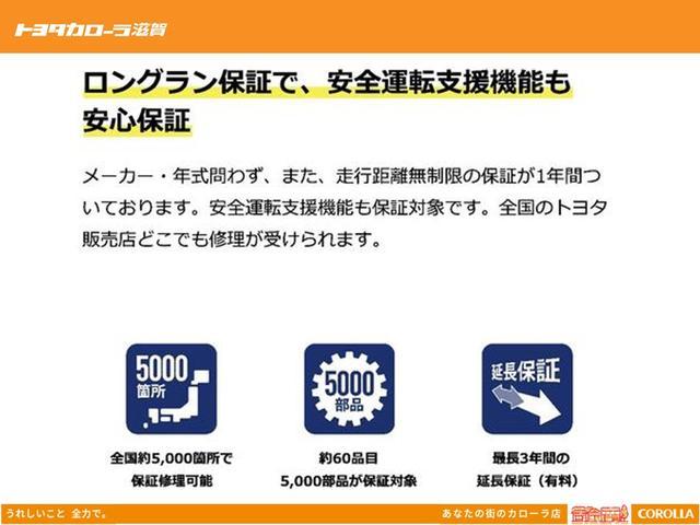 X S 衝突被害軽減ブレーキ ベンチシート 抗菌防臭施工済み(26枚目)