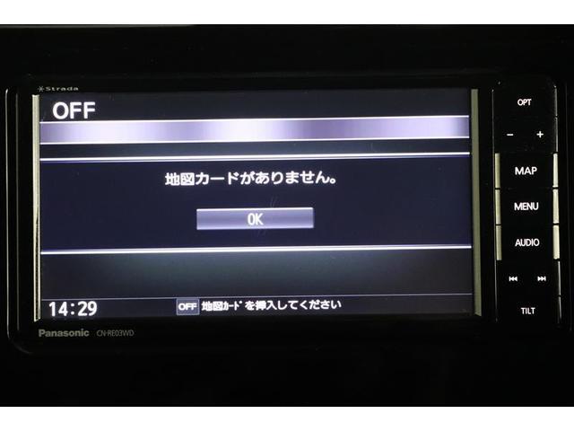 カスタムG-T(6枚目)