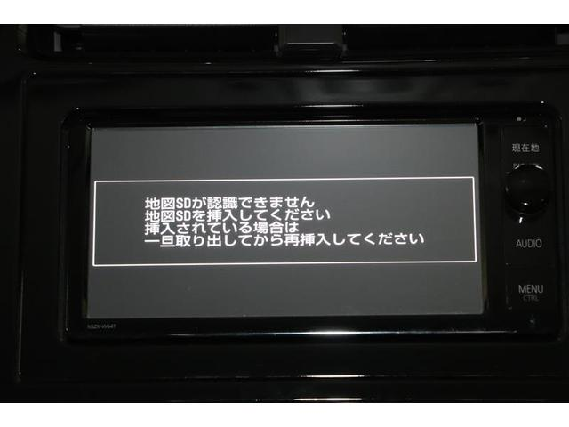 Aツーリングセレクション(6枚目)