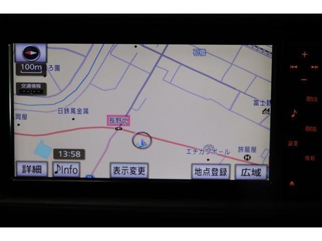 S メモリーナビ バックカメラ 車内抗菌防臭施工済み(6枚目)