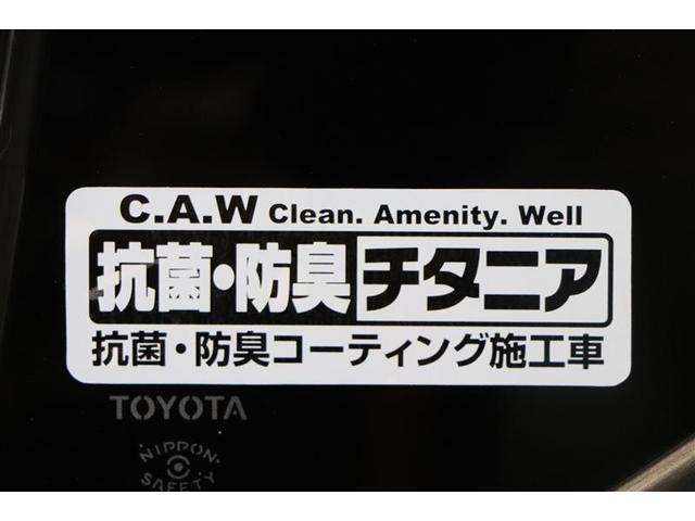 S メモリーナビ バックカメラ 車内抗菌防臭施工済み(19枚目)