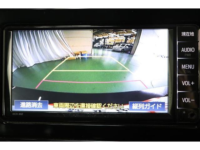 S ワンセグ メモリーナビ ミュージックプレイヤー接続可 バックカメラ 衝突被害軽減システム ドラレコ LEDヘッドランプ ワンオーナー 記録簿(7枚目)