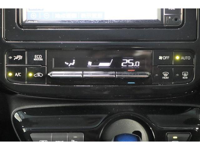 S ワンセグ メモリーナビ ミュージックプレイヤー接続可 バックカメラ 衝突被害軽減システム ドラレコ LEDヘッドランプ ワンオーナー 記録簿(8枚目)
