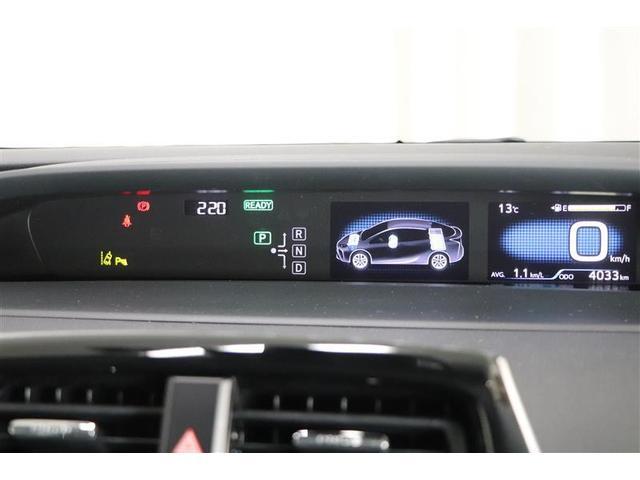 S ワンセグ メモリーナビ ミュージックプレイヤー接続可 バックカメラ 衝突被害軽減システム ドラレコ LEDヘッドランプ ワンオーナー 記録簿(12枚目)