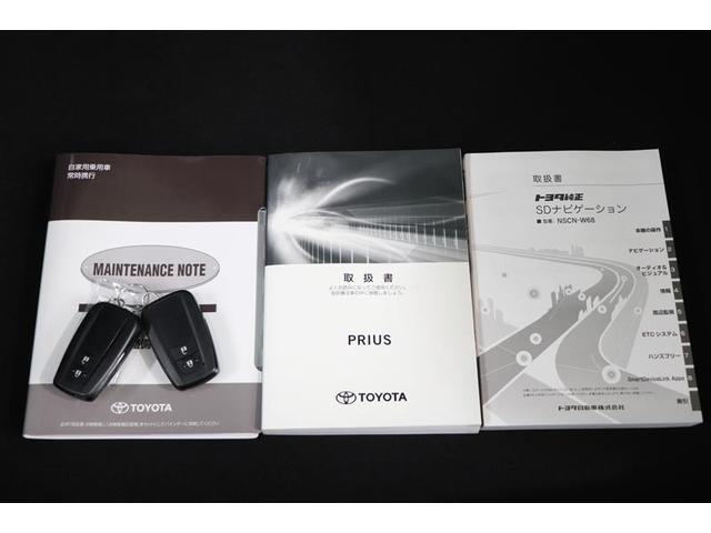 S ワンセグ メモリーナビ ミュージックプレイヤー接続可 バックカメラ 衝突被害軽減システム ドラレコ LEDヘッドランプ ワンオーナー 記録簿(19枚目)