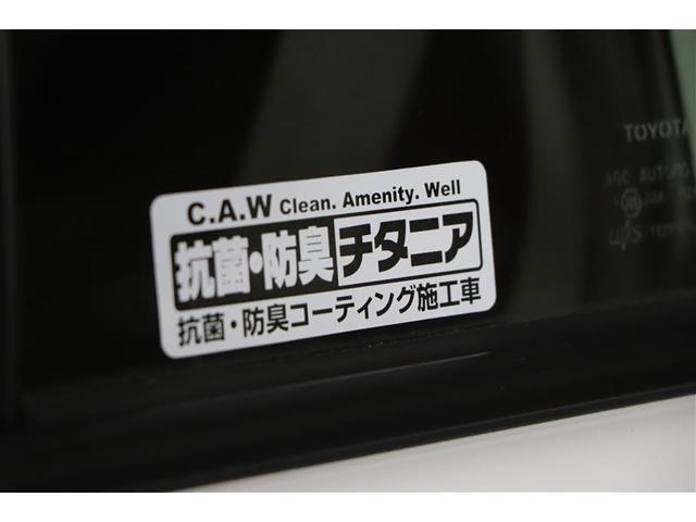 「トヨタ」「カローラフィールダー」「ステーションワゴン」「滋賀県」の中古車19