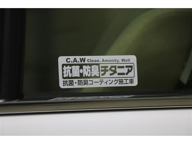 G 車内消臭抗菌済 1年間走行距離無制限保証(19枚目)