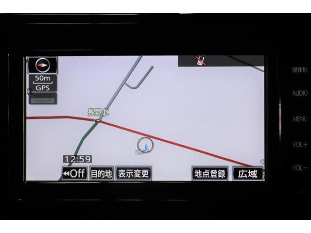 S フルセグ メモリーナビ ミュージックプレイヤー接続可 バックカメラ 衝突被害軽減システム ETC LEDヘッドランプ ワンオーナー 記録簿(6枚目)