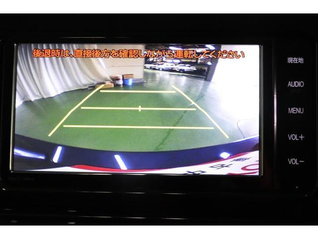 S フルセグ メモリーナビ ミュージックプレイヤー接続可 バックカメラ 衝突被害軽減システム ETC LEDヘッドランプ ワンオーナー 記録簿(7枚目)