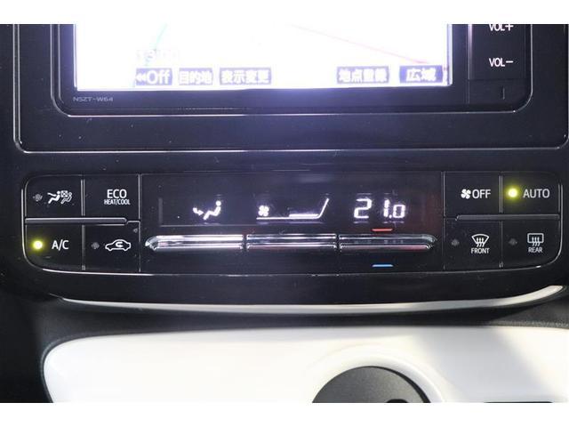 S フルセグ メモリーナビ ミュージックプレイヤー接続可 バックカメラ 衝突被害軽減システム ETC LEDヘッドランプ ワンオーナー 記録簿(8枚目)