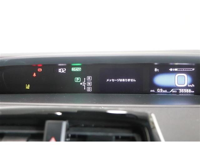 S フルセグ メモリーナビ ミュージックプレイヤー接続可 バックカメラ 衝突被害軽減システム ETC LEDヘッドランプ ワンオーナー 記録簿(12枚目)