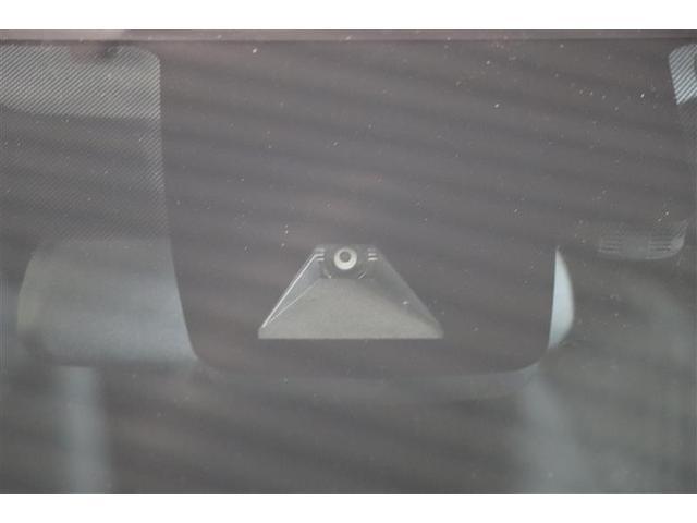 S フルセグ メモリーナビ ミュージックプレイヤー接続可 バックカメラ 衝突被害軽減システム ETC LEDヘッドランプ ワンオーナー 記録簿(13枚目)