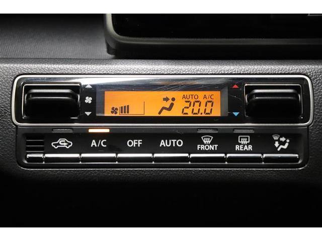 ハイブリッドT フルセグ メモリーナビ DVD再生 ミュージックプレイヤー接続可 バックカメラ 衝突被害軽減システム ETC LEDヘッドランプ ワンオーナー フルエアロ 記録簿 アイドリングストップ(7枚目)